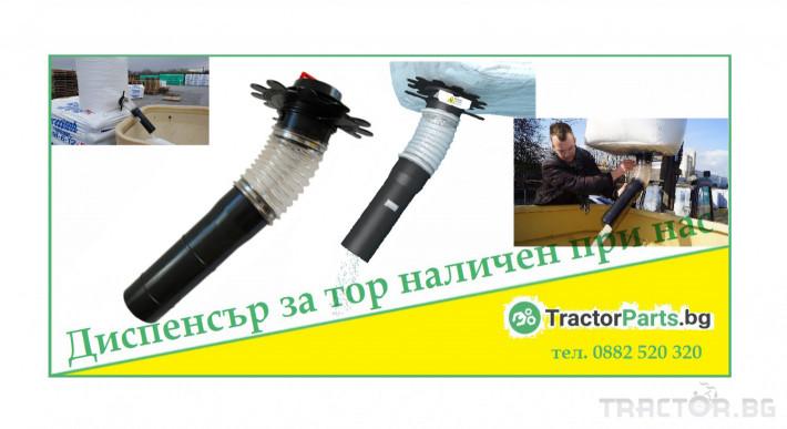 Аксесоари Диспенсър за тор 0 - Трактор БГ