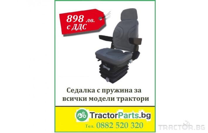 Части за инвентар John-Deere Седалки за трактори 0 - Трактор БГ