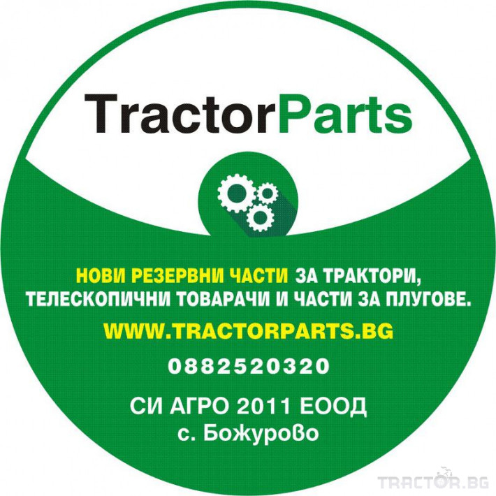 Части за инвентар John-Deere Седалки за трактори 6 - Трактор БГ