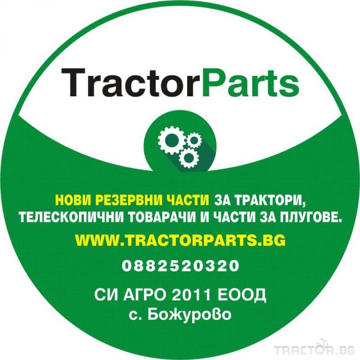 Други Стикери за селскостопанска техника 2 - Трактор БГ