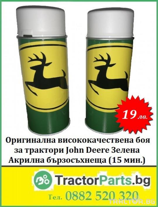 Други Зелена боя за трактори John Deere 1 - Трактор БГ