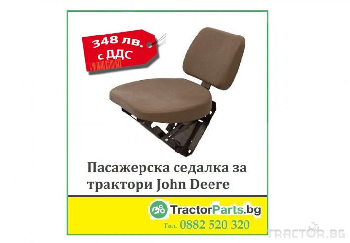 Части за трактори John-Deere Пасажерска седалка за John Deere 348 лв. с ДДС 0 - Трактор БГ