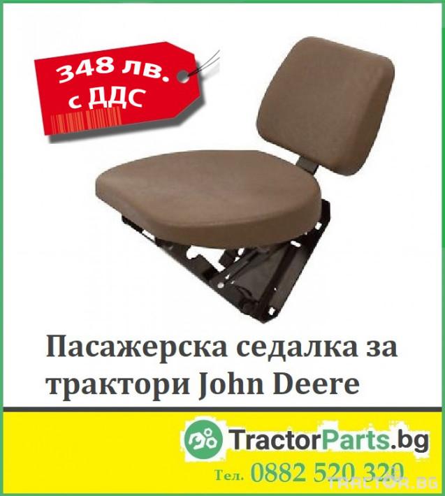 Части за трактори John-Deere Пасажерска седалка за John Deere 348 лв. с ДДС 1 - Трактор БГ