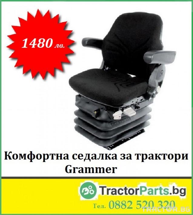 Части за трактори John-Deere Оригиналнa седалкa Grammer Delux - За всички модели трактори 1 - Трактор БГ